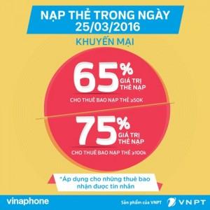 Vinaphone khuyến mãi 75% nạp thẻ ngày 25/3/2016