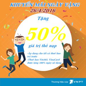 vinaphone-khuyen-mai-nap-the-ngay-vang-2642016